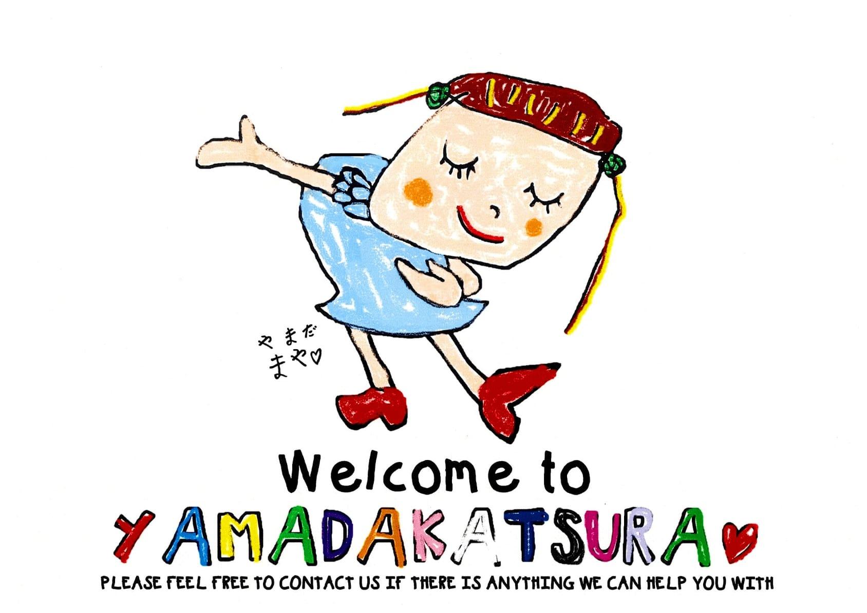 Welcome to Yamadakatsura