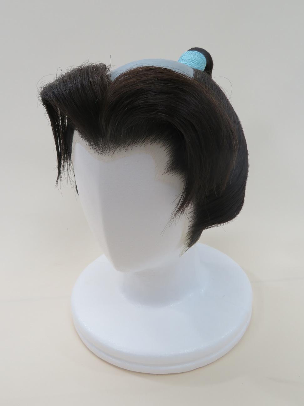 16.前髪(振り分け茶筅)1